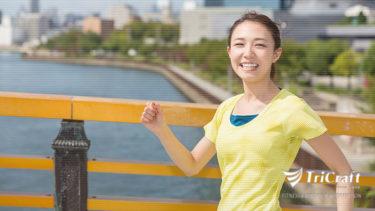 足は第2の心臓!毎日のウォーキングでシッカリとした足と健康を手に入れよう!