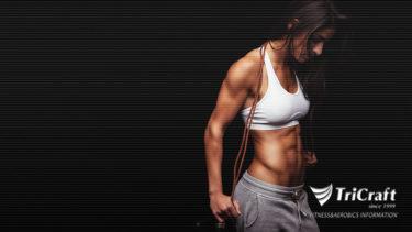 【簡易計算】RMで自分の筋力の限界を知って、ウエイトトレーニング