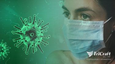 新型コロナウイルス下の「新しい生活様式」とスポーツ・エクササイズのガイドライン